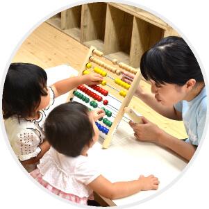 遊びの教室